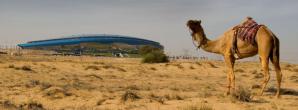 The gigantic Hamdam Sports Complex, Dubai.